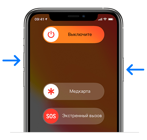 Mac— официальная служба поддержки Apple