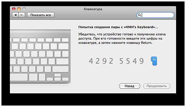 в настройках клавиатуры