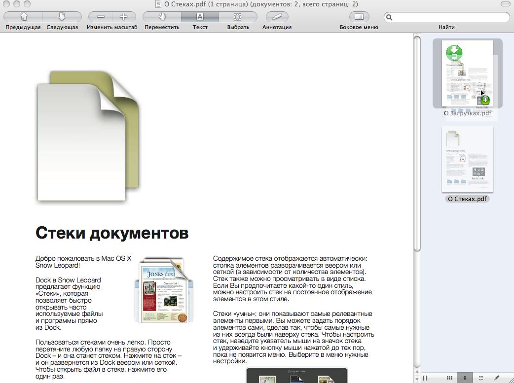 Kak-preobrazovat pdf-v-dokument-word-2-2.