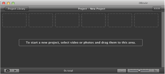 Image of Project browser with no video clips.