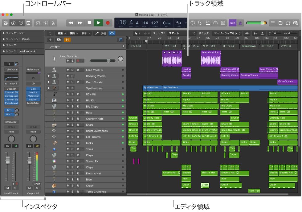 Logic Pro X: 「Logic Pro」のメ...