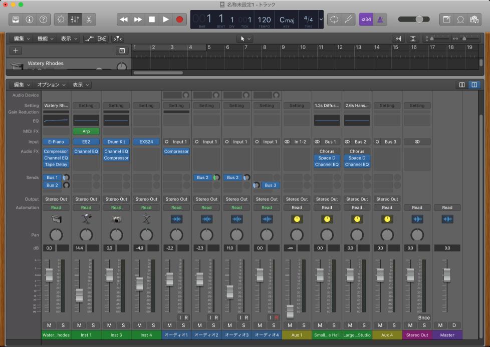 Logic Pro X: ミキシングを始め...