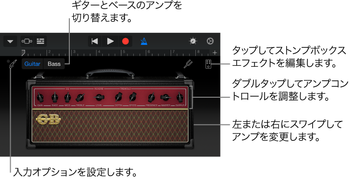 how to use garageband amp on iphone
