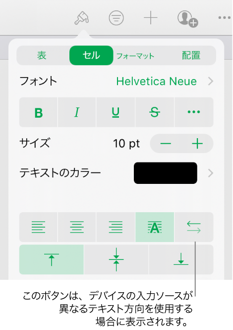 Numbers for iPad: 「Numbers」...
