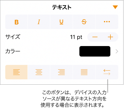 Pages for iPhone: Pages で別の...
