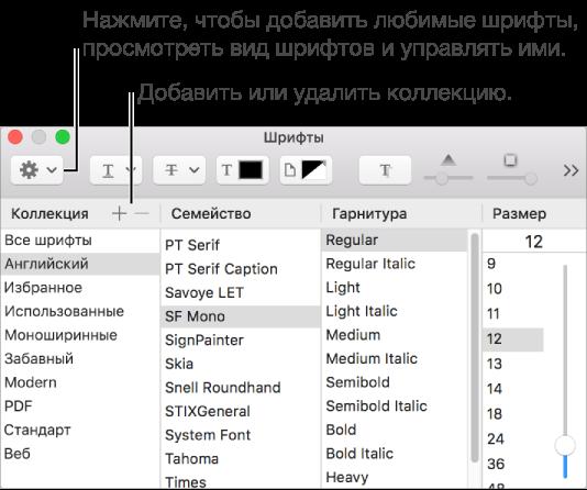 Шрифт tahoma bold (русский шрифт).