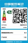 韩国三级杀皇帝的DisplayPort.(图1)