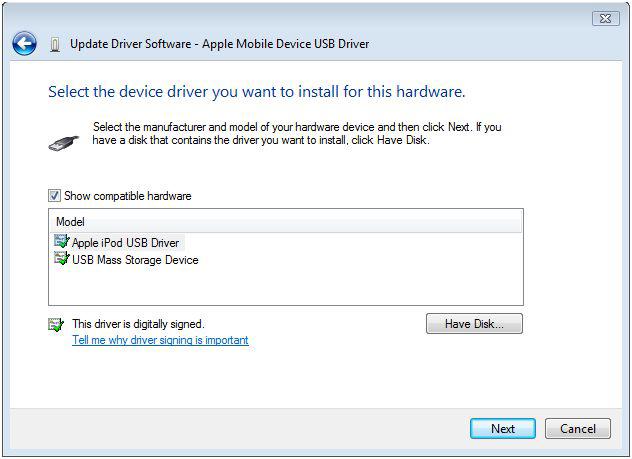 Драйвер Для Apple Mobile Device Recovery Mode Скачать Драйвер - фото 9