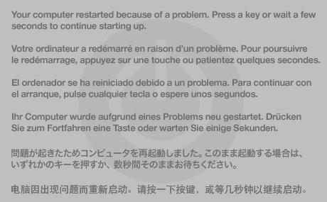TS4636-Panic-001-en.png