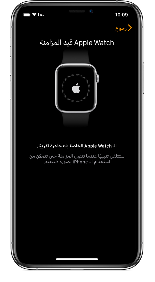 7220a89c6 إعداد Apple Watch - Apple الدعم