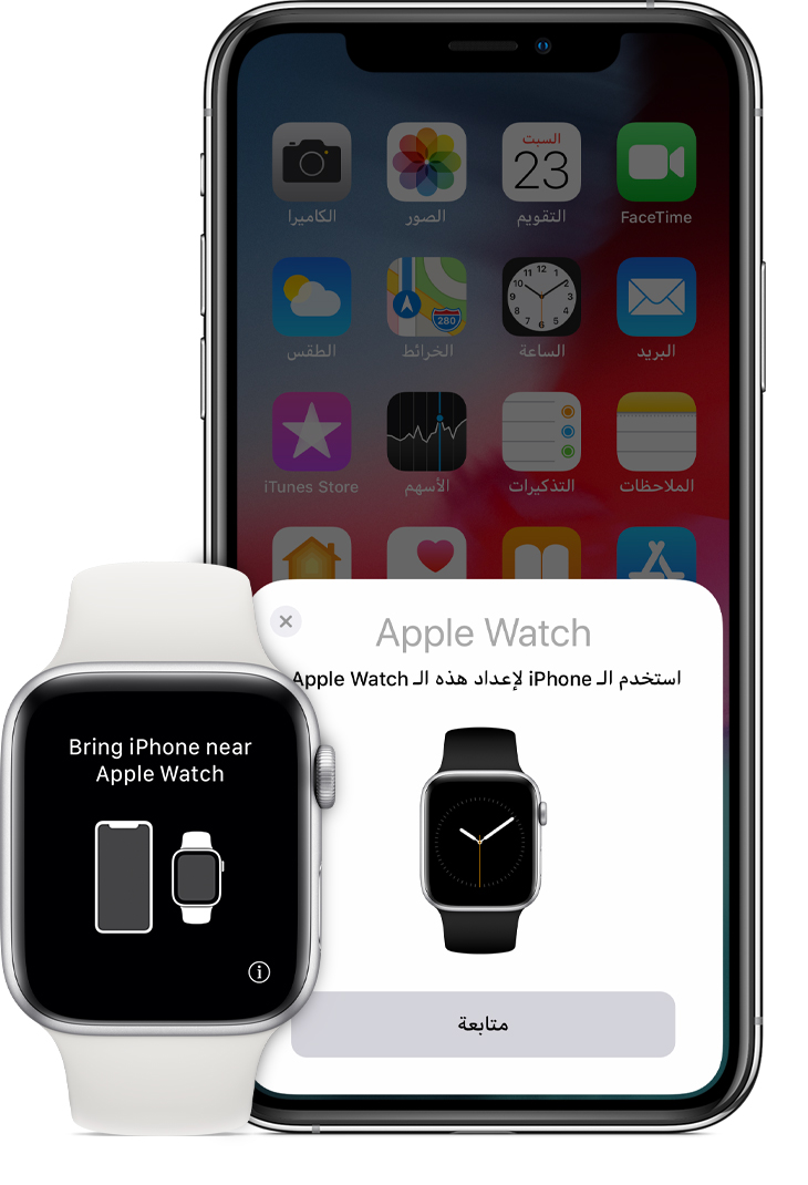 df8924e58 إعداد Apple Watch - Apple الدعم