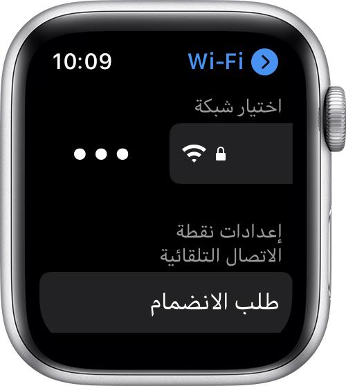 زر المزيد في إعدادات Wi-Fi