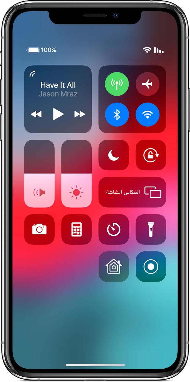 c1aa512e2 حول Bluetooth وWi-Fi والشبكة الخلوية على Apple Watch - Apple الدعم