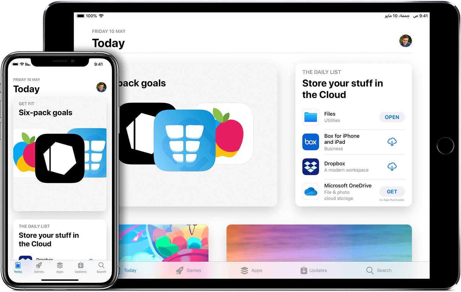 02a9c6c9f تنزيل التطبيقات والألعاب باستخدام App Store - Apple الدعم