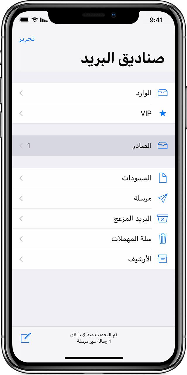 يكن - إرسال Apple تلقيه الإلكتروني Touch على أو Ipod بإمكانك Ipad الدعم البريد لم Iphone إذا