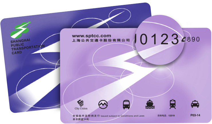 Cartes de transport de Shanghai