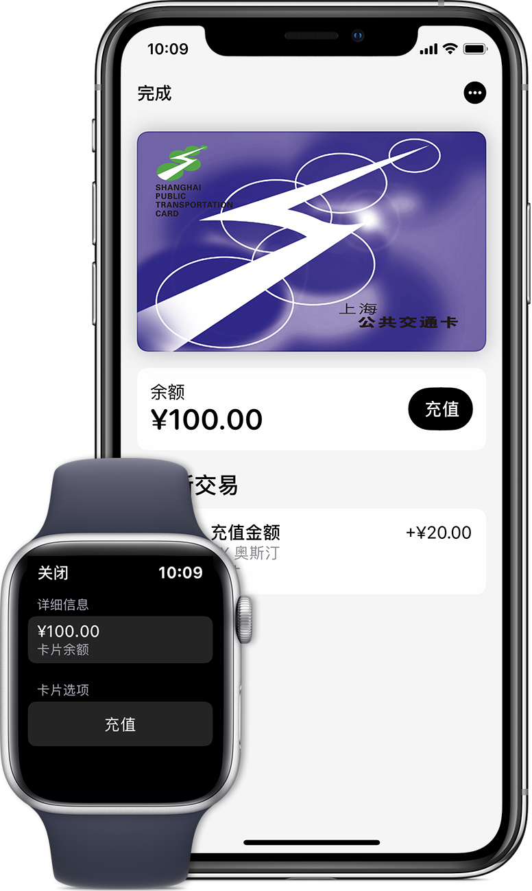 Apple Watch and iPhone with transit card