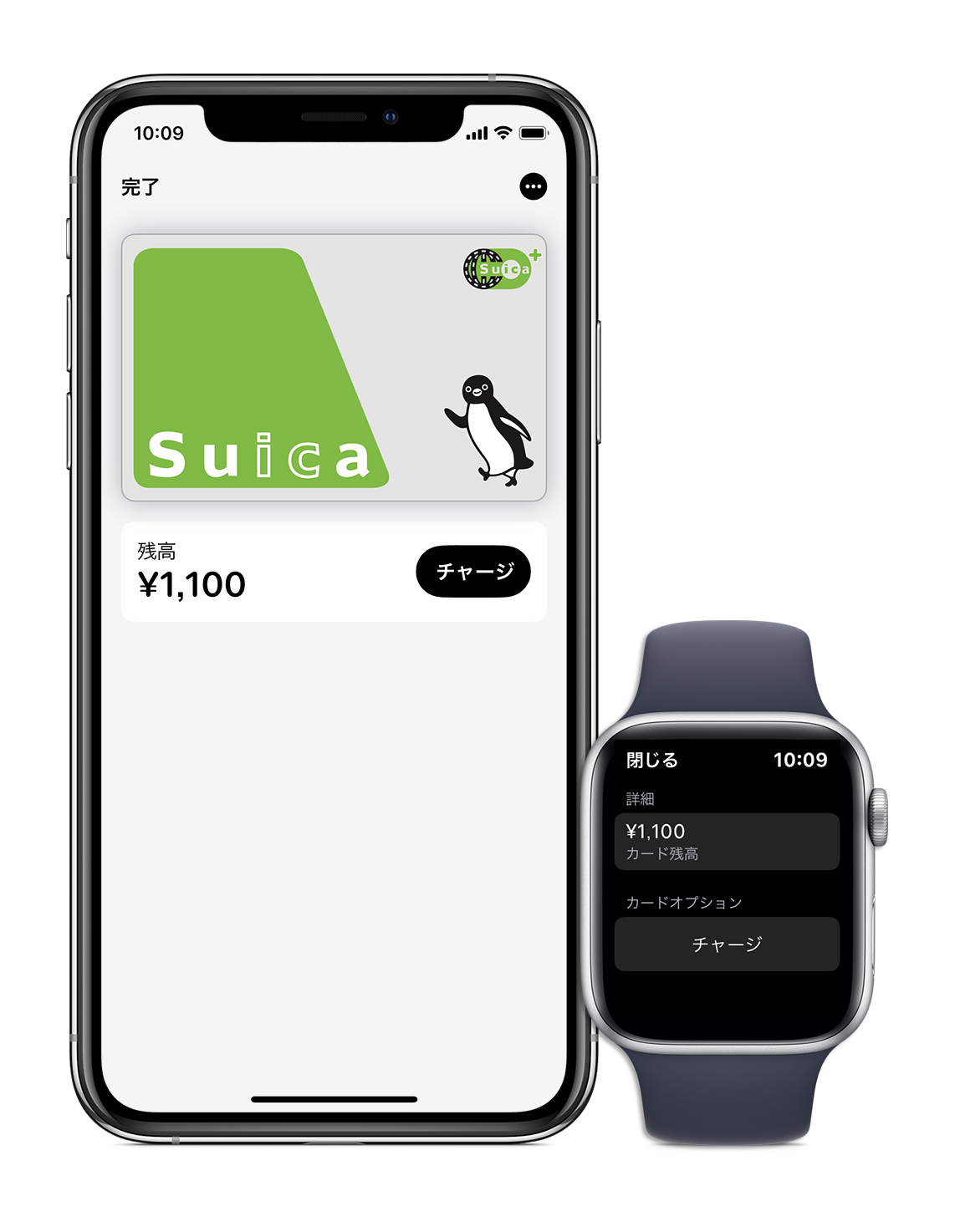 Suica current balance on iPhone and Apple Watch