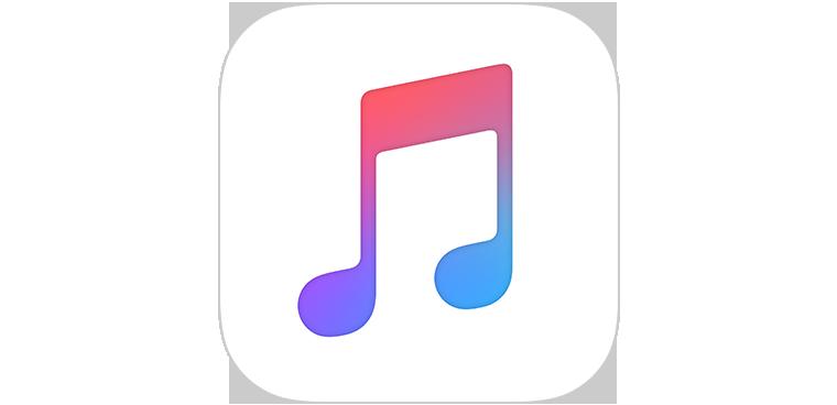 Е приложение на айфон для музыки