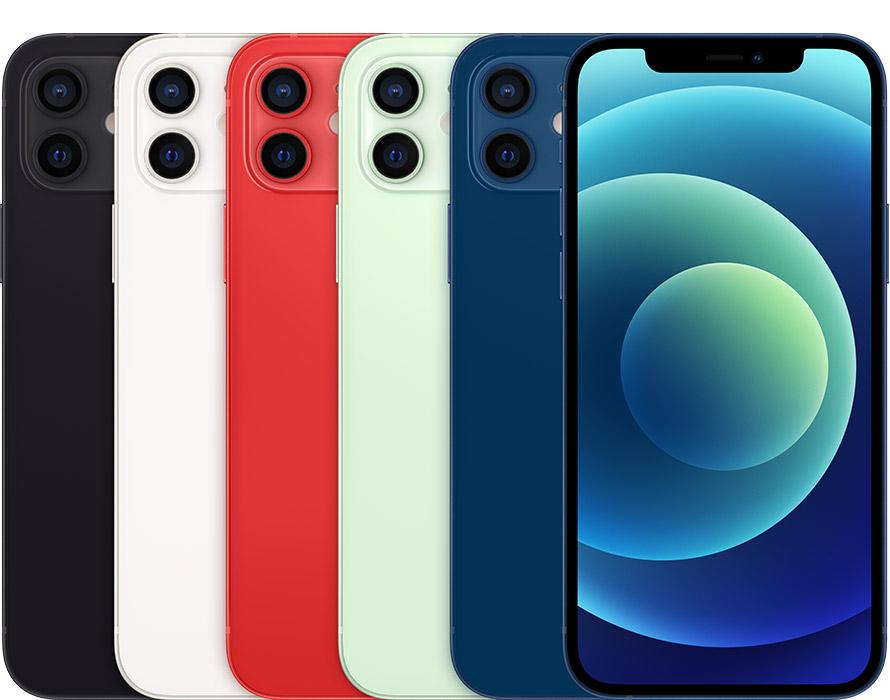 iphone12 colors - Como identificar o seu iPhone