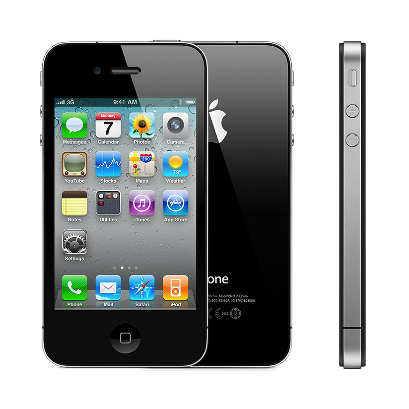 iphone 4 model number learn to identify your iphone model by its model number 5310