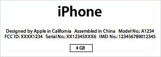 Проверка айфона на айклауд