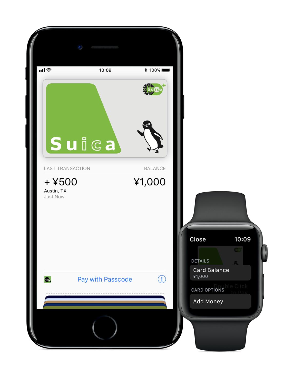 Usando la tarjeta Suica en iPhone y iWatch