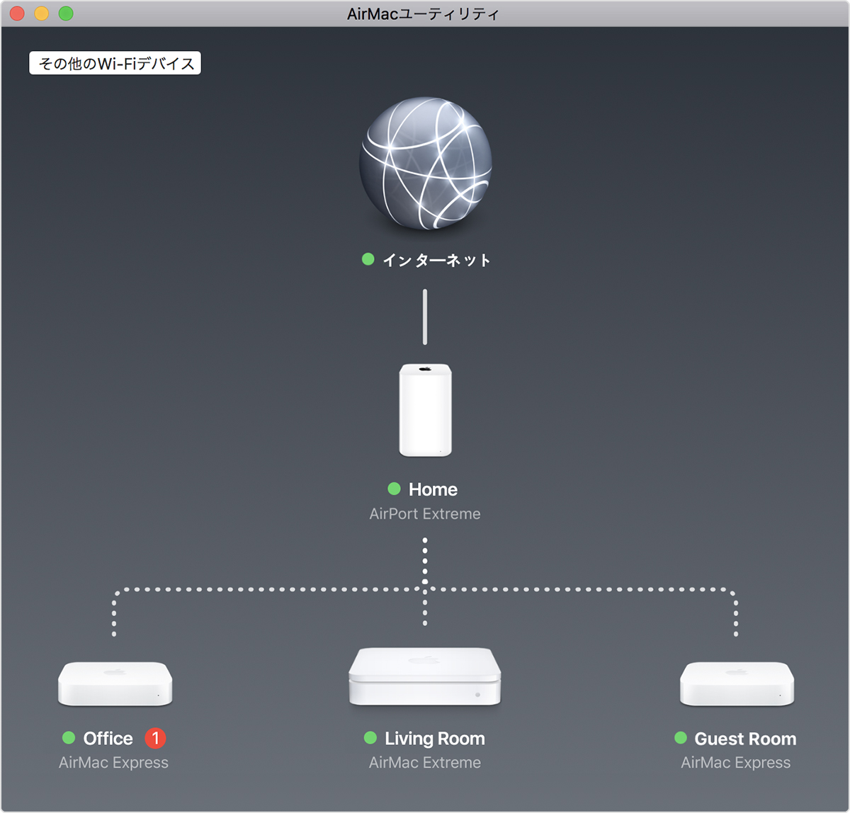 how to update base station firmware vive on mac