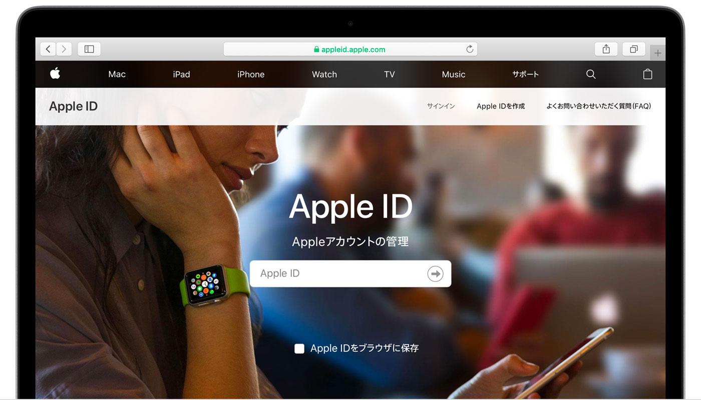 コム アップル ドット 特集:アメリカの大手IT企業(アマゾン・ドット・コム、アップル)