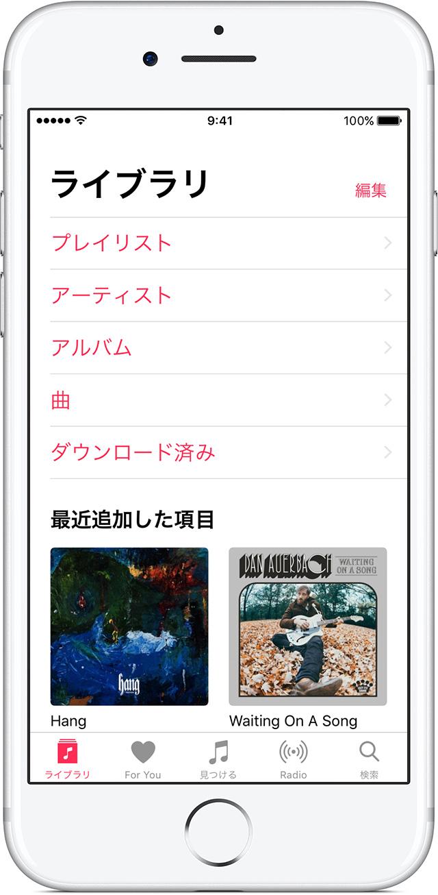 新しい RealPlayer(RealTimes)公式サイト