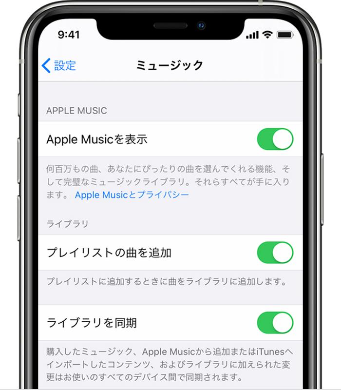 Iphone ミュージック 同期 ITunesとiPhoneの音楽・曲を同期(転送)する