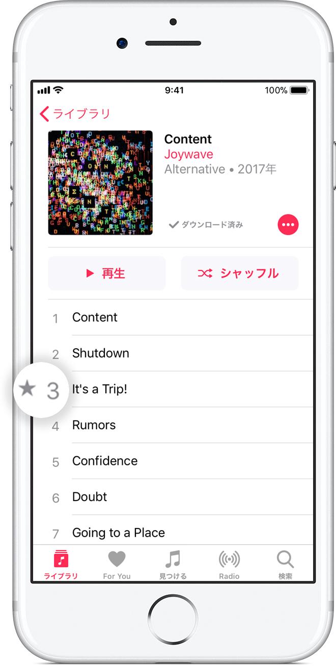 Amazon.co.jp PCソフトダウンロード ストア