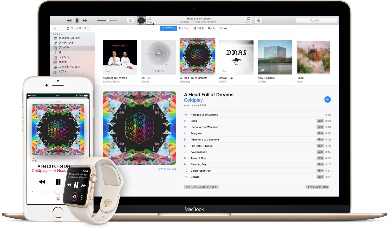 「apple music」の画像検索結果