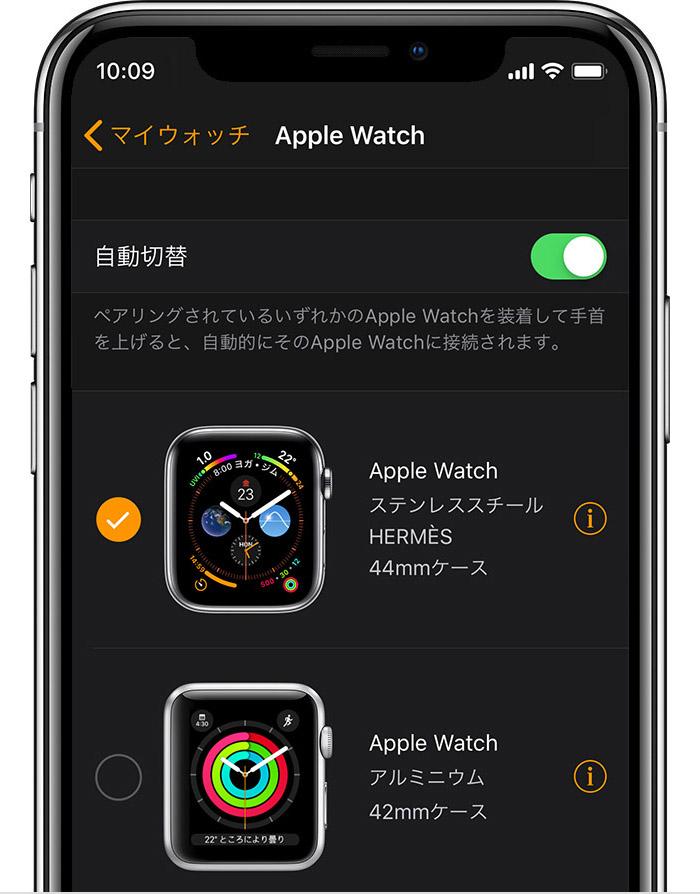 John の 42 mm アルミニウムの Apple Watch が Watch App に表示されているところ