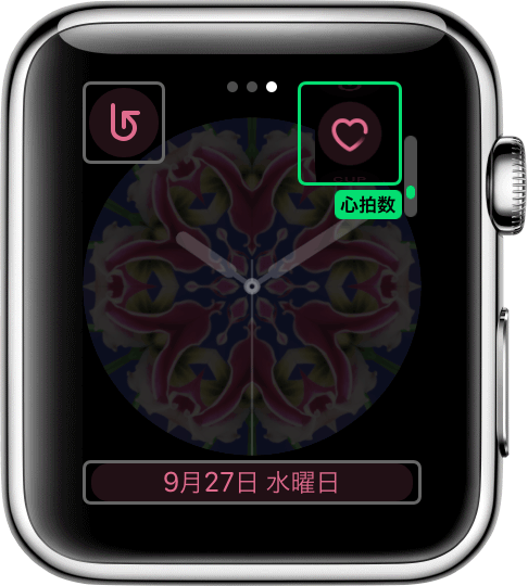 Watchos4 customize watch face complications