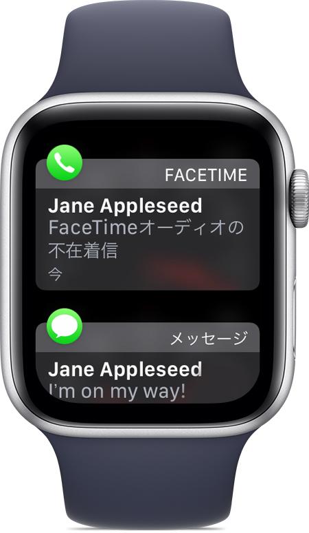 「applewatch 通知」の画像検索結果