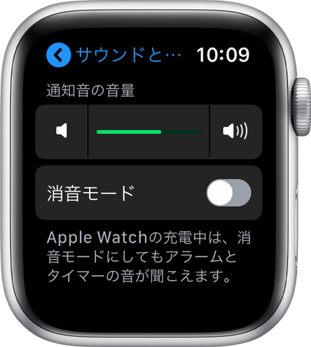 apple watch 通知 来 ない