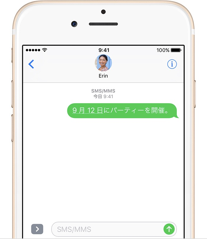 mms messaging iphone imessage と sms について apple サポート 12641