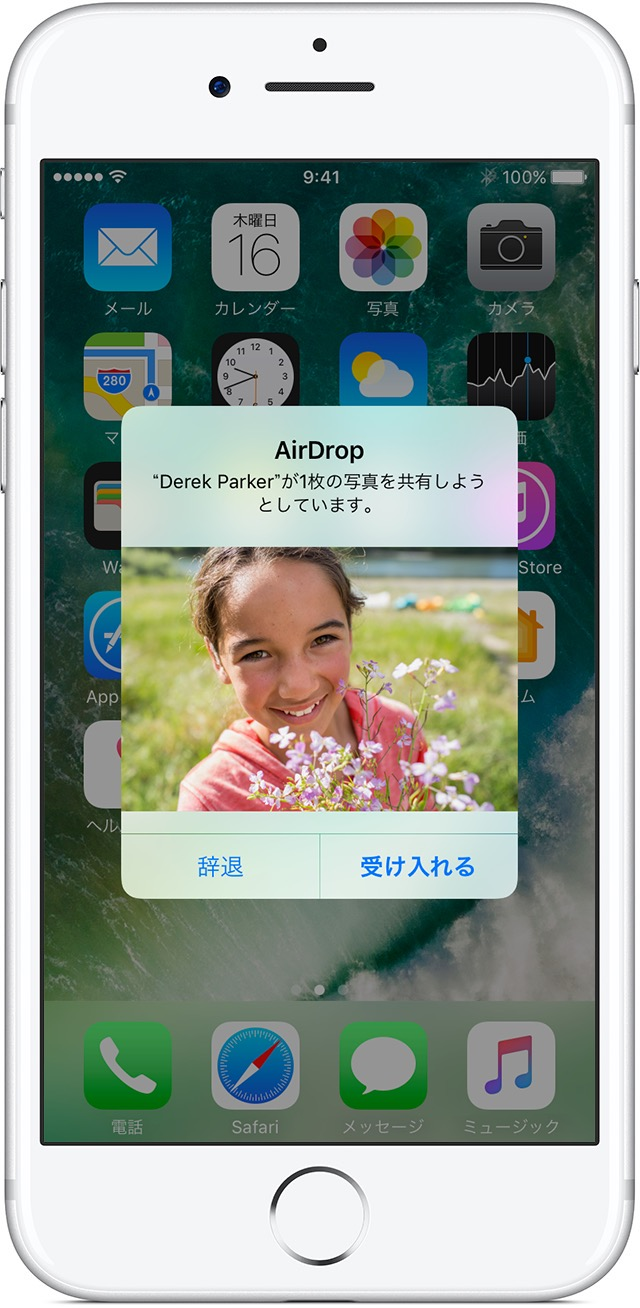 airdrop between iphone and mac iphone ipod touch で airdrop を使ってコンテンツを共有する apple サポート 16559