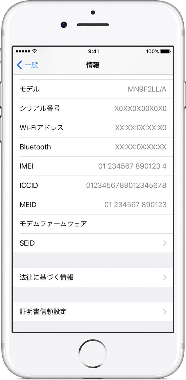ティベーション 裏 アク Iphone ワザ 解除 ロック