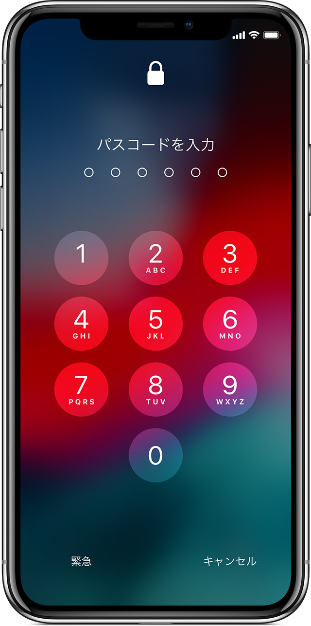 iPhone の「パスコードを入力」画面