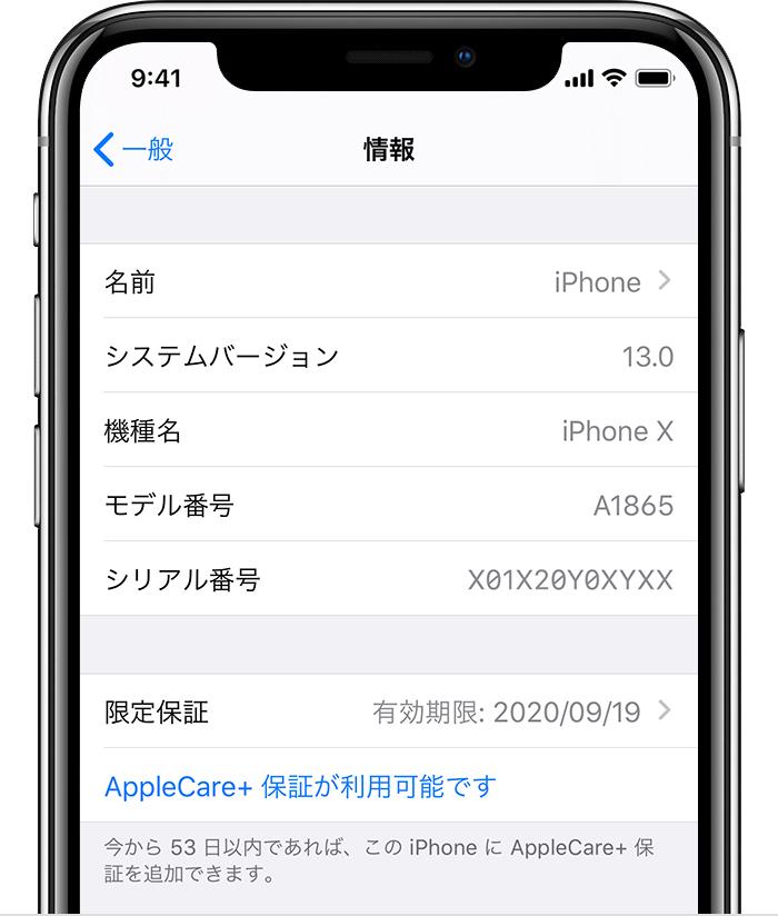 ケア サポート apple