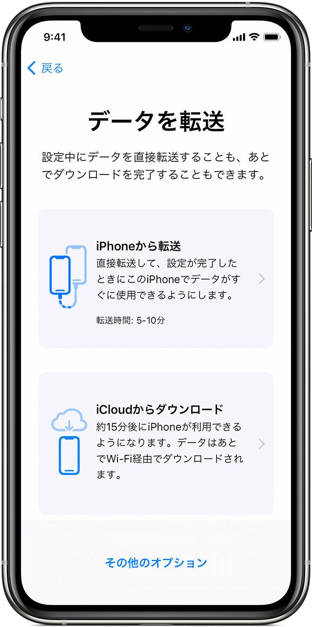移行 ipad データ iTunesなくパソコンからiPhone/iPadにファイルを転送する6つの方法