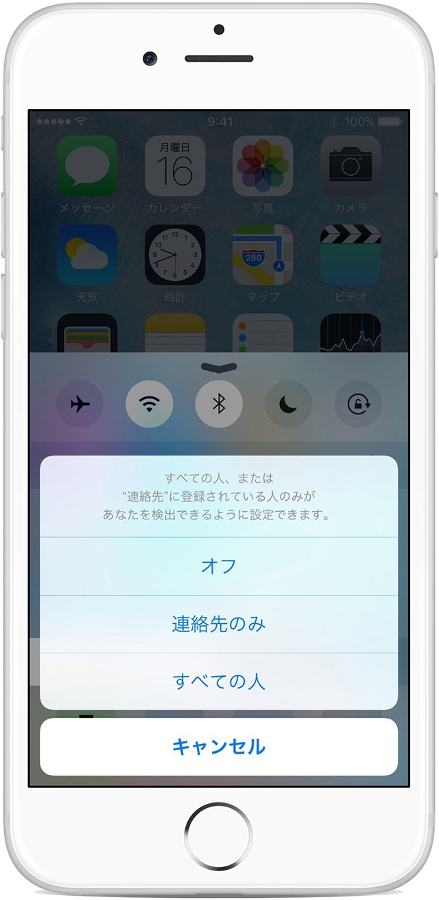how to turn on airdrop on iphone 6