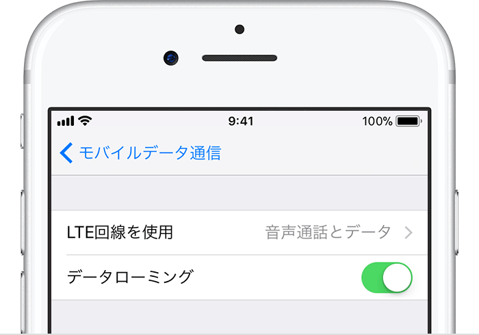 「iphone 検索中」の画像検索結果