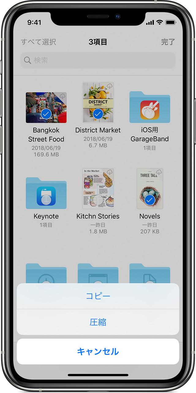 スクショ 方法 iphone11