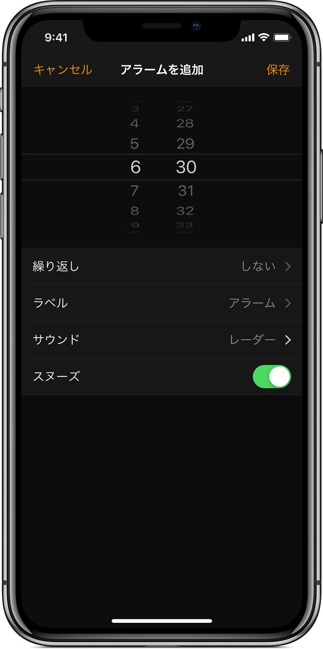 iphone 着信 音 泉
