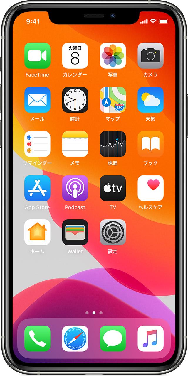 写真 編集 iphone