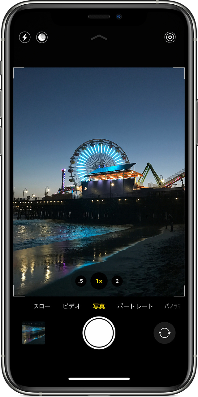 Live Photos を撮影 編集する Apple サポート