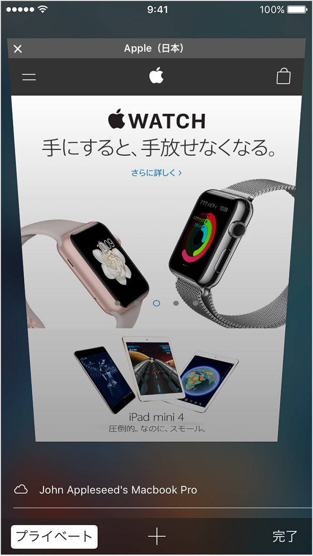 apple画像